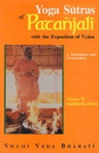 Yoga Sutras of Patanjali Vol 2 by Swami Veda