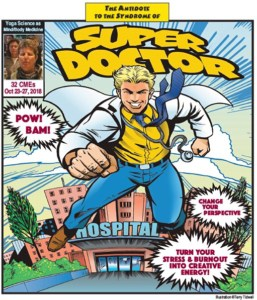 SuperDoctor