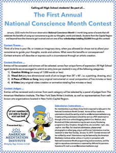 NCM Contest Flyer