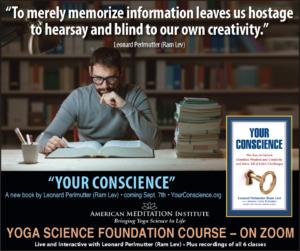 Memorize Your Conscience